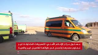 مصادر أمنية: 55 شرطيا ضحايا هجوم الواحات بمصر