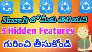 Hidden Features in ShareIt|Telugu|CAB