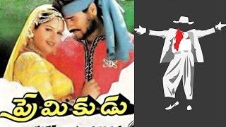 Premikudu Full Length Telugu Movie || Prabhu Deva, Nagma