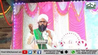 Tum ho Jaane Ali   Sayyed Moinuddin Chishti