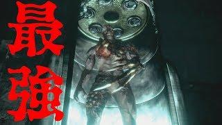 【バイオハザード】最強生物が目を醒ます。その名もタイラント!!!#26