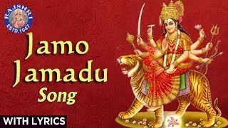 Jamo Jamadu - Mataji No Thal With Lyrics - Sanjeevani Bhelande - Gujarati Devotional Songs