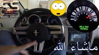 لعيونكم تسارع سيارتي الموس من الصفر للميتين 200 كيلوا (ماشاء الله)  .acceleration mustang
