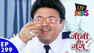 Jeannie aur Juju - जीनी और जूजू - Episode 299 -Chand Ka Tukda In Priya Airlines