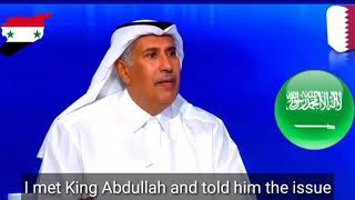 Qatari foreign minister on Syria ¦ mideast checker board