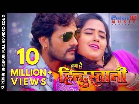 Xxx Mp4 Fasari Laga Leb HD Bhojpuri Song Hum Hai Hindustani Movie Khesari Lal Yadav Kajal Raghwani 3gp Sex