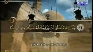 """"""" قناة المجد للقران الكريم """"   ختمة منوعة  سورة البقرة   """" كاملة  ل 8 قراء - Al Baqara -"""
