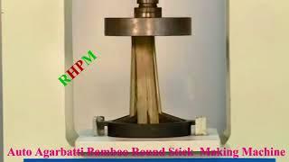 Auto Agarbatti Namboo Round Stick Making Machine China Sales In Bangladesh Contact   01970701203