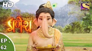Vighnaharta Ganesh - Ep 62 - Webisode - 17th November, 2017
