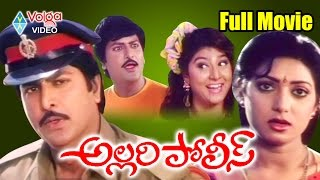 Telugu Movies 2015 Full Length Movies Latest - Telugu Movies 2015 - Allari Police