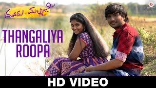Thangaliya Roopa | Manasu Malligey | Rinku Rajguru & Nishant | Chinmayee - Ajay