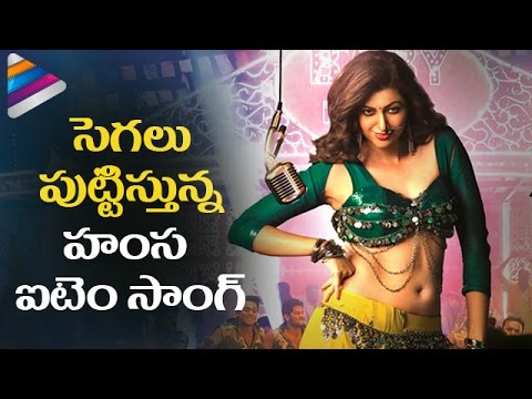 Hamsa Nandini ITEM Song | Kittu Unnadu Jagratha Movie Stills | Raj Tarun | Anu Emmanuel | Anup