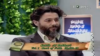 Lailatul Qadr    The Night of Power    Shab e Qadr   by Dr  Zakir Naik   HD