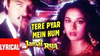 Tere Pyar Mein Hum Doob Gaye Lyrical Video | Jamai Raja | Anil Kapoor, Madhuri Dixit