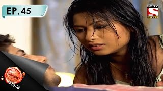 Bhanwar - ভাঙবর  - Episode 45 - Prem Ya Vyapar