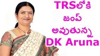 టీఆర్ఎస్ లోకి జంప్ అవుతున్న DK Aruna   Congress MLAs to Join In TRS Soon   HMTV