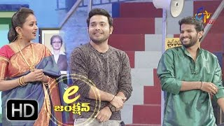 E Junction | 9th January 2017 | Suma | Viva Harsha | Getup Srinu | Full Episode 9  | ETV Plus