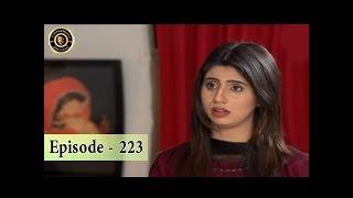 Haya Kay Rang Episode 223 - Top Pakistani Drama