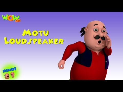 Motu Loudspeaker - Motu Patlu in Hindi WITH ENGLISH, SPANISH & FRENCH SUBTITLES