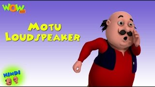 Motu Loudspeaker - Motu Patlu in Hindi - 3D Animation Cartoon for Kids -As seen on Nickelodeon