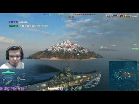Xxx Mp4 QK實況精華篇:World Of Warships《戰艦世界》人艦合一!!! 3gp Sex