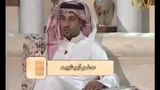 البارحه من ضيقة الصدر محسوس الشاعر ابو شيبه