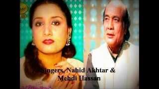 Naheed Akhtar, Mehdi Hassan - Christian Recording, Psalm (Zaboor)