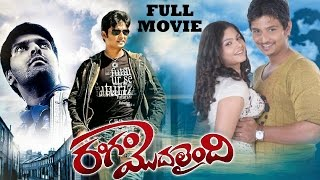 Rangam Modalaindi Full Length Telugu Movie    Jiiva, Arya, Anuya, Santhanam    Latest Telugu Movies
