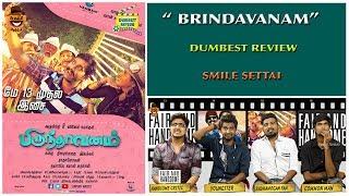 Brindavanam Movie Review   Arulnidhi, Vivek Dumbest Review   Smile Settai