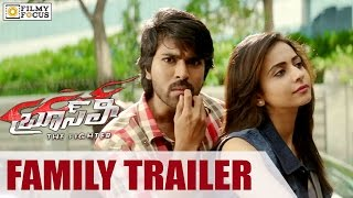 Ram Charan's Bruce Lee The Fighter Family Trailer - Pawan Kalyan Birthday Special