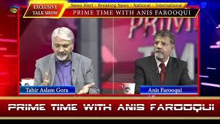 Aafia Siddiqui vs Aasia Bibi - Why Pak Establishment creating this narrative - Prime Time @TAG TV