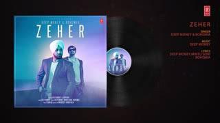 Zaher ' BOHEMIA ft deep money Only Rap 2017