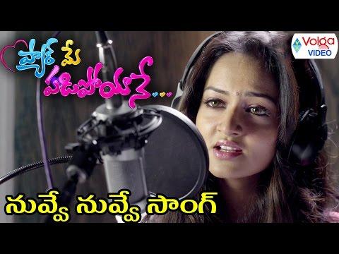 Xxx Mp4 Pyar Mein Padipoyane Latest Telugu Movie Songs Nuvve Nuvvee Aadhi Shanvi 3gp Sex