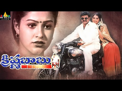 Xxx Mp4 Krishna Babu Telugu Full Movie Balakrishna Raasi Meena Sri Balaji Video 3gp Sex
