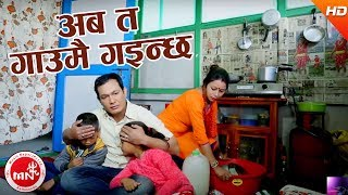 New Lok Dohori | Aba Ta Gaumai Gainchha - Ram Kumar Karki & Rekha Lama |Ft.Binod Shrestha & Puja