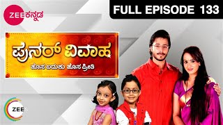 Punar Vivaha Episode 133 - October 09, 2013
