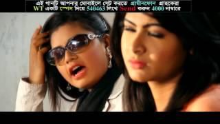 Bangla Video Song 2014 # Tumi Acho Bole Bangla 2016