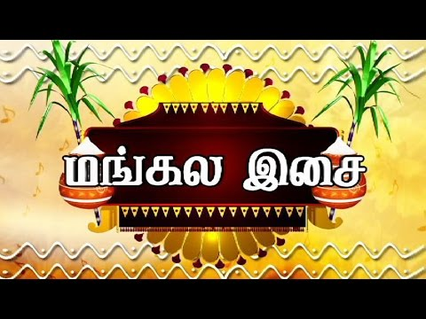 Xxx Mp4 Mangala Isai Pongal 2016 Special Classical Music 15 01 2016 3gp Sex
