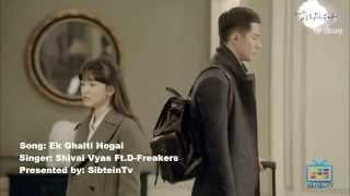 ▶ Ek Ghalti Ho Gai Muj Se  Ft.D Freakers HD 2013