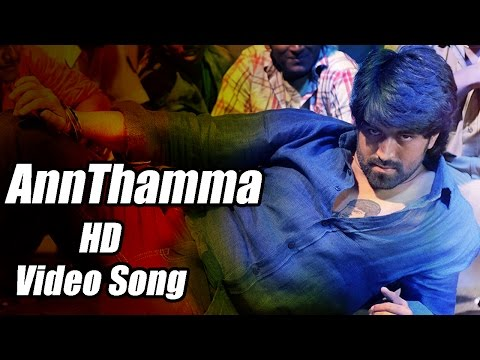Xxx Mp4 Mr Mrs Ramachari Annthamma Kannada Movie Full Song Yash Radhika Pandit V Harikrishna 3gp Sex