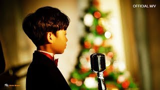 MV 오연준 Oh Yeon Joon - Santa Claus Is Coming To Town
