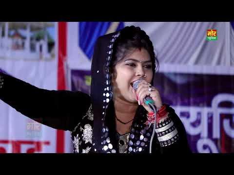 Xxx Mp4 Bhool Hui Jo Latest Ragni Radha Chaudhary Majra Kath Neemrana Mor Ragni 3gp Sex