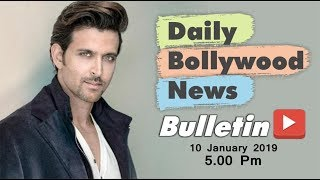 Latest Hindi Entertainment News From Bollywood | Hrithik Roshan | 10 January 2019 | 5:00 PM