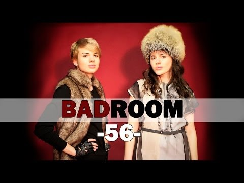 Xxx Mp4 BAD ROOM №56 ЯГОДКА 18 3gp Sex