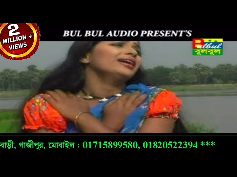 Xxx Mp4 Bora Nodher Bake Poran Pakhi Miss Liton Bulbul Audio Center 3gp Sex
