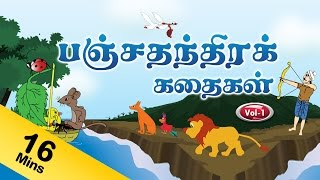 Panchatantra Stories  in Tamil Vol 1