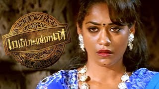 Mambattiyan | Mambattiyan Full Movie Scenes | Mumaith Khan Commits Sucide | Prashanth gets arrested