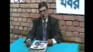 বাংলা হাঁসির কৌতুক (খবর )