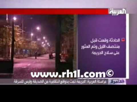 Xxx Mp4 مقتل هبة العقاد شبكة رحال الثقافية 3gp Sex