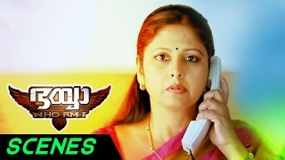 Bhaiyya My Brother Malayalam Movie Scenes   Jayasudha Tells the Truth to Ram Charan   Shruti Haasan